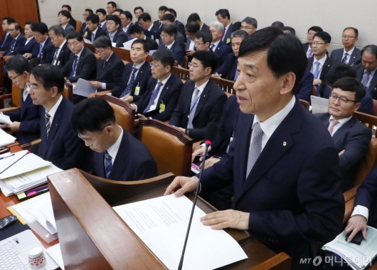 [사진]업무보고하는 이주열 한은 총재