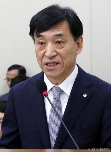 [사진]이주열 총재 업무보고