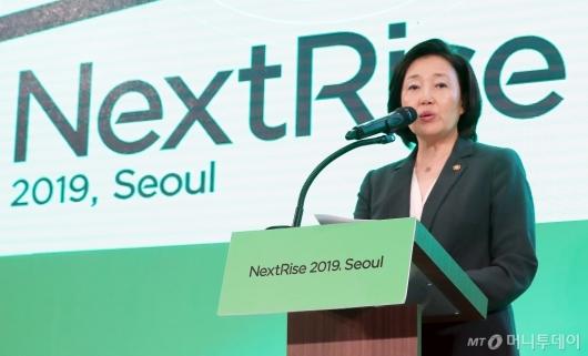 [사진]'넥스트라이즈' 참석한 박영선 장관