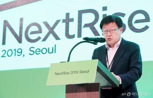 [사진]'넥스트라이즈' 개회사 하는 김영주 협회장