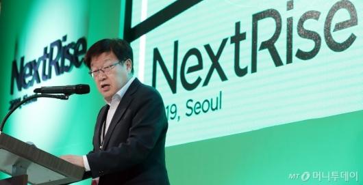 [사진]개회사 하는 김영주 협회장