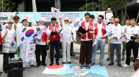 [사진]아베 총리 규탄하는 독도사랑세계연대