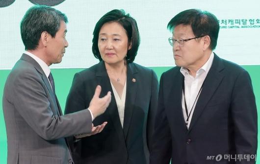 [사진]대화 나누는 이동걸-박영선-김영주