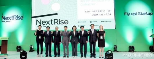 [사진]'넥스트라이즈 2019' 개최