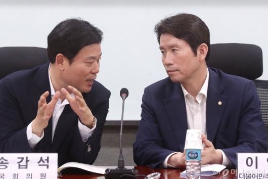 [사진]이인영-송갑석, 수소산업 생태계 구축 위한 토론