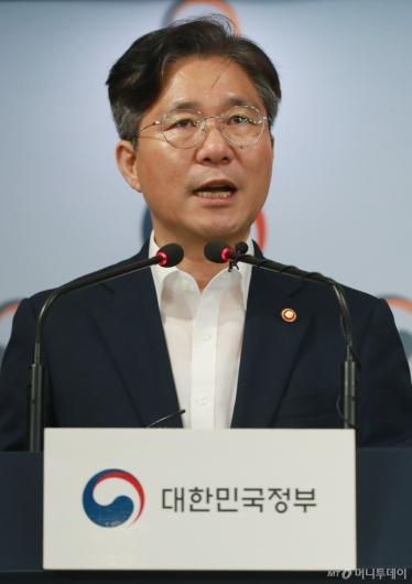 [사진]성윤모 장관, 日수출무역관리령 개정안 의견서 제출 브리핑