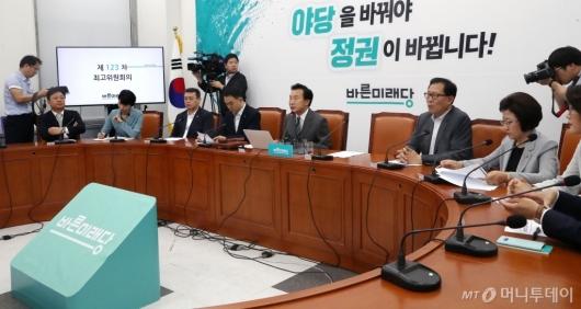 [사진]최고위 주재하는 손학규 대표