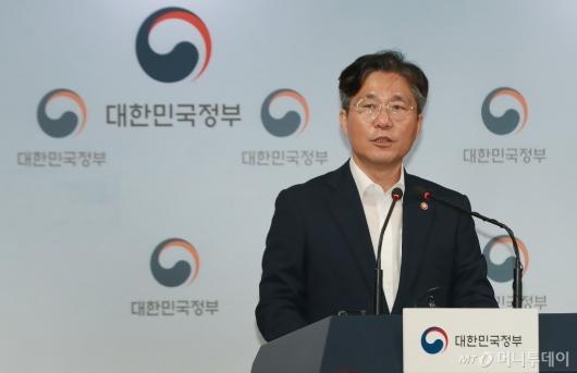 [사진]성윤모 장관, 일본 수출무역관리령 개정안 의견서 제출 브리핑