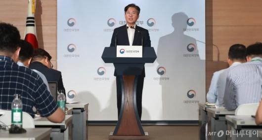"""[사진]성윤모 장관 """"일본, 한국 수출통제 제도 이해 부족"""""""