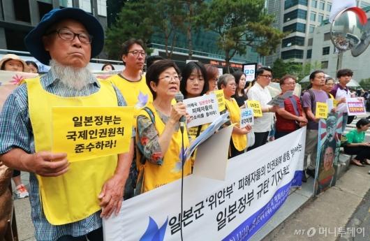 [사진]'위안부 피해자 인권회복 방해' 日정부 규탄 기자회견