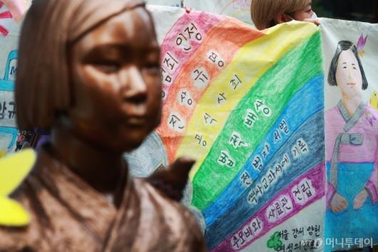[사진]'소녀상이 일본에 바라는것들'