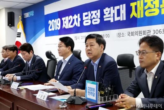 [사진]발언하는 구윤철 2차관