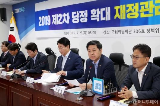 [사진]발언하는 구윤철 기재부 2차관