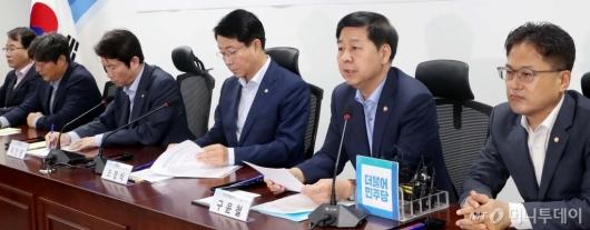 [사진]제2차 당정 확대 재정관리 점검회의