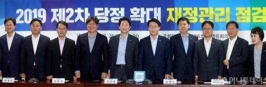 [사진]2019 제2차 당정 확대 재정관리 점검회의