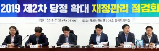[사진]당정 확대 재정관리 점검회의
