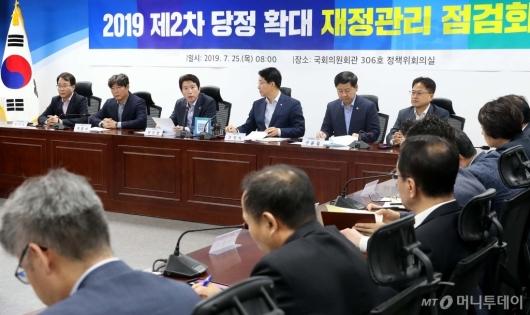 [사진]재정관리 점검회의 갖는 당정