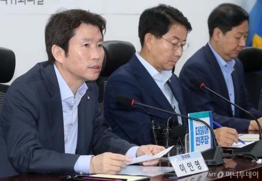 [사진]재정관리 점검회의 발언하는 이인영