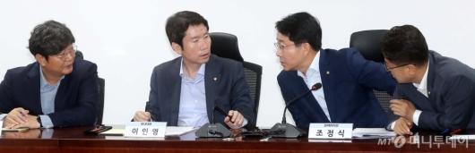 [사진]재정관리 점검하는 당정