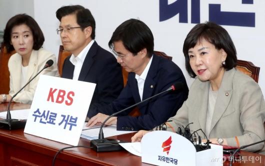 [사진]최고위원회의 발언하는 김순례 의원