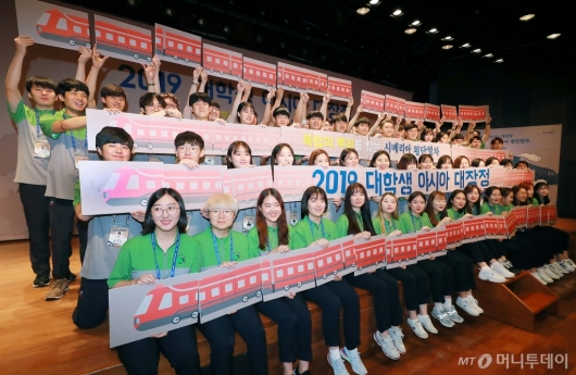 [사진]교보생명, 2019 대학생 아시아 대장정 발대식