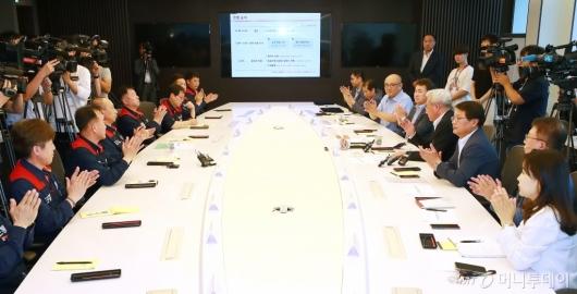 [사진]SK이노, 2019년 단체교섭 3주만에 타결