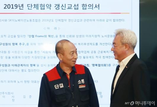 [사진]대화하는 SK이노 김준 총괄사장-이정묵 노조위원장