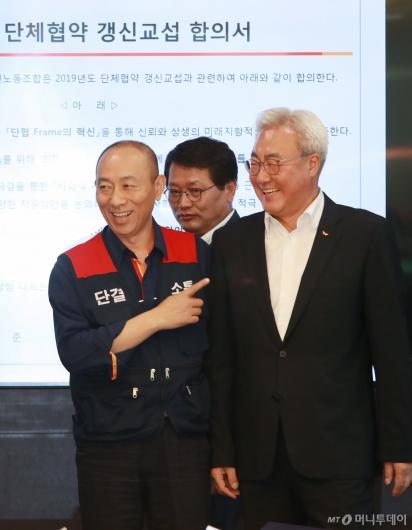 [사진]편하게 대화하는 SK이노베이션 노사
