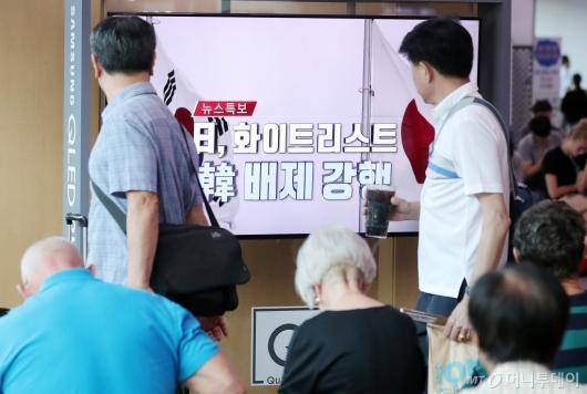 [사진]日 '화이트리스트' 한국 배제 강행