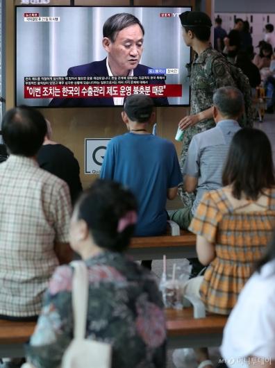 [사진]'백색국가' 한국 제외 강행한 日