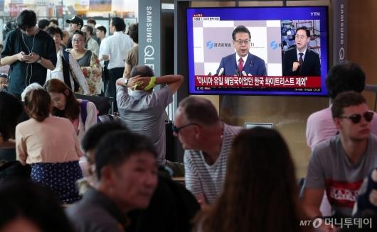 [사진]日 '아시아 유일 백색국가 한국 제외'