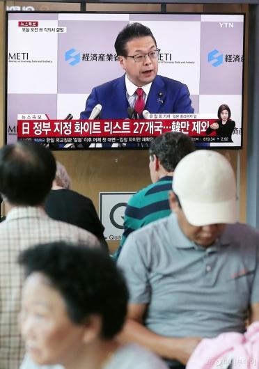 [사진]'화이트리스트 27개국 중 한국만 제외'
