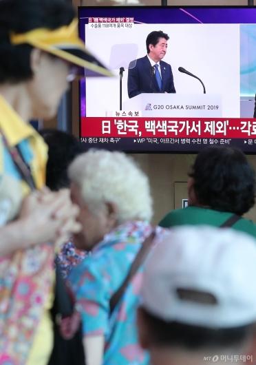 [사진]韓 화이트리스트 제외 시킨 아베 정부