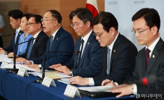 [사진]정부 '일본 백색국가서 제외...관광 등 안전조치 강화'