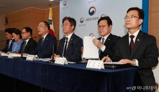 """[사진]정부 """"일본 백색국가서 배제...수출관리 강화"""""""