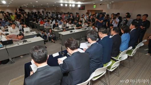 [사진]일본 백색국가 배제 등 수출규제 및 보복조치 관련 브리핑