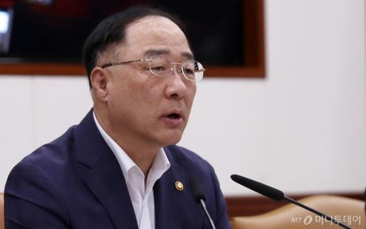 [사진]홍남기 부총리, 日 수출 규제 대응 관계장관회의 주재