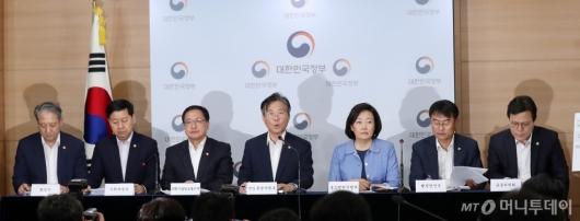[사진]'소재·부품·장비' 경쟁령 강화 대책 브리핑