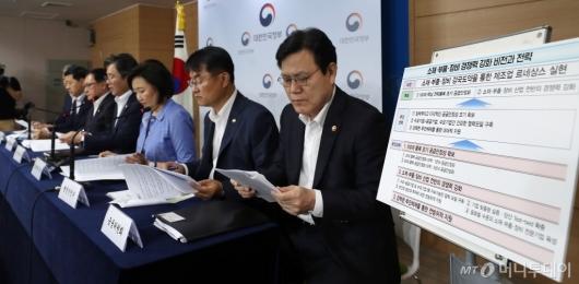 [사진]정부, 소재·부품·장비 경쟁력 강화 대책 발표