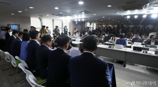 [사진]관심 쏠린 '소재부품장비' 경쟁력 강화 대책 발표