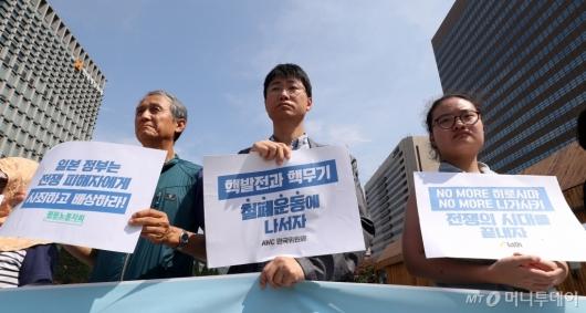 [사진]핵 폐기 촉구하는 시민단체 회원들