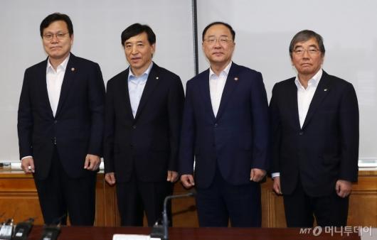[사진]정부, 긴급거시경제점검회의 개최