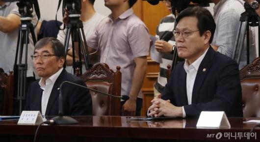 [사진]윤석헌-최종구 '긴급거시경제점검회의' 참석