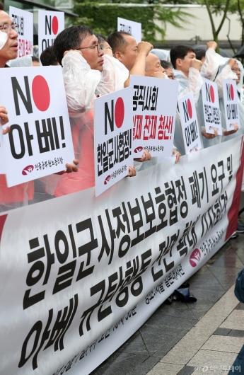 [사진]'NO 아베' 외치는 전국공무원노동조합