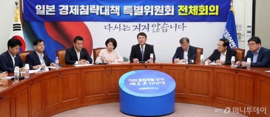 [사진]일본경제침략대책 마련하는 더불어민주당