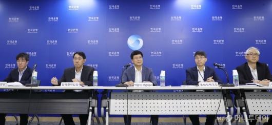 [사진]한국은행, 통화신용 정책보고서 설명회
