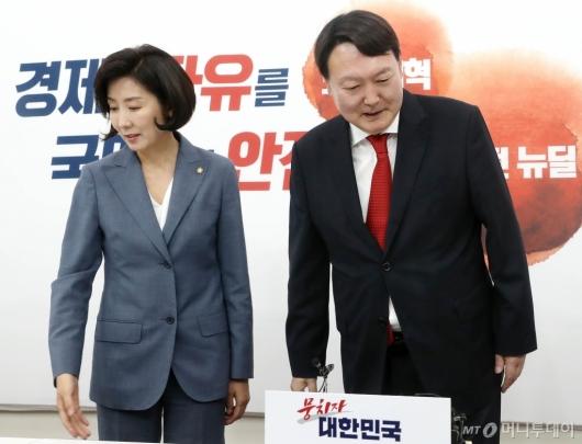 [사진]윤석열, 나경원 예방