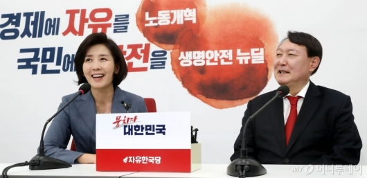 [사진]웃음 짓는 나경원-윤석열