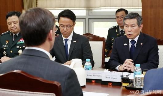 [사진]인사말 하는 정경두 국방부 장관