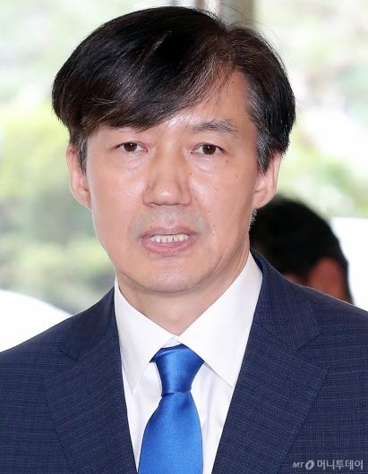 [사진]법무부 장관 후보자 조국